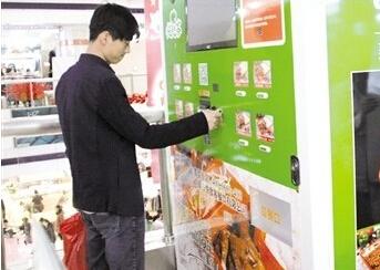 盒饭快餐外卖自动售卖 你会买吗?