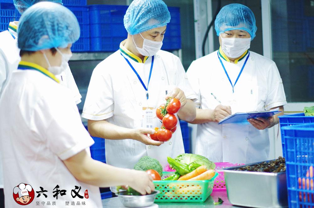 六和义认真落实春节期间食品安全工作
