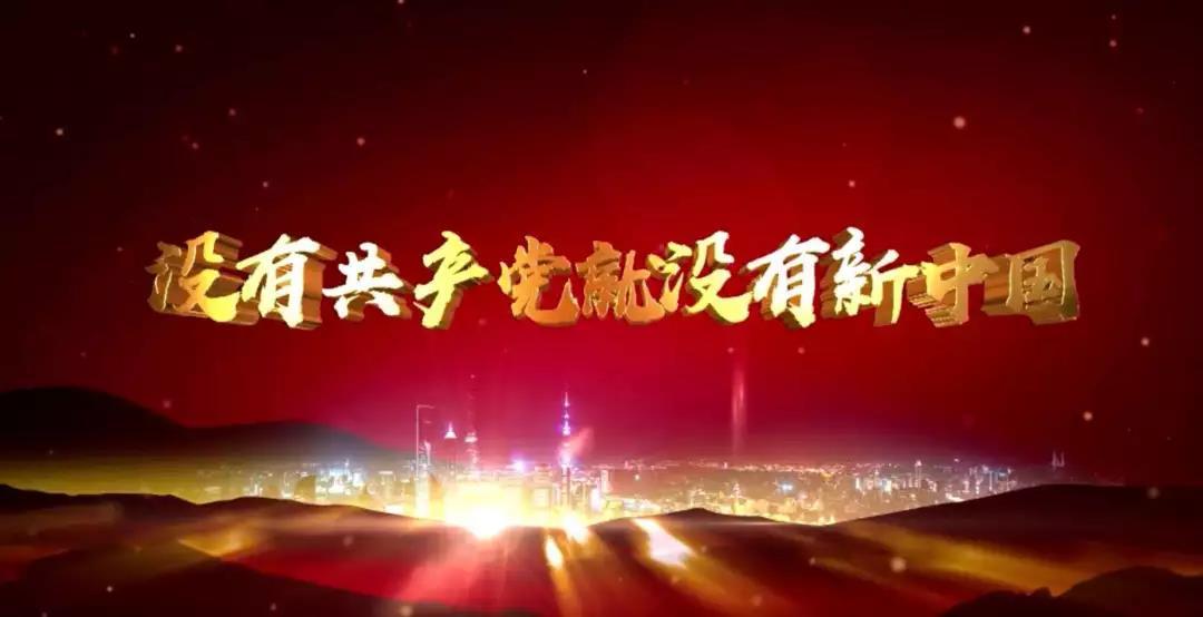 建党节|六和义快餐祝共产党员节日快乐!