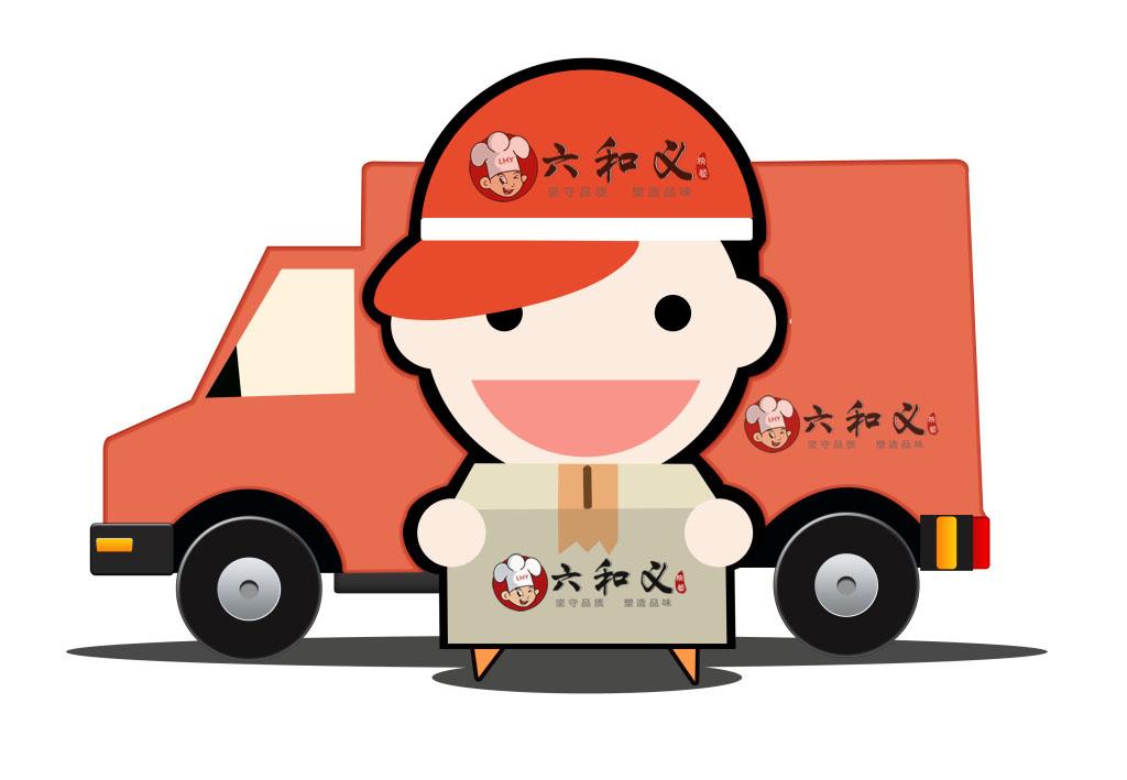 六和义快餐:给他们一个如家的感觉和企业的温暖!